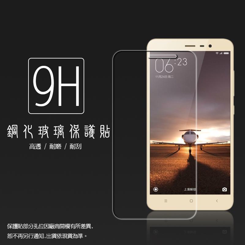 超高規格強化技術 Xiaomi 紅米 Note3 鋼化玻璃保護貼/強化保護貼/9H硬度/高透保護貼/防爆/防刮