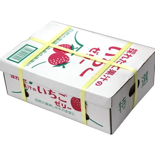 (日本) AS 日本國產100%天然果汁寶石果凍-草莓 1盒 600 公克 (25粒) 特價 199 元 【4905491257994 】(AS果汁100%水果果凍箱 百分百果汁寶石鮮果凍 )