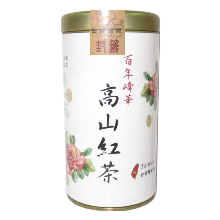 百年峰華莊園【高山蜜香紅茶】台灣紅茶葉、100%台灣茶保證