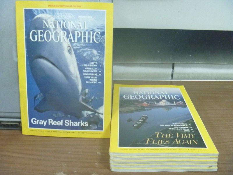 【書寶二手書T6/雜誌期刊_XEA】國家地理雜誌_1995/1~11月間_6本合售_Gary Reef Sharks等