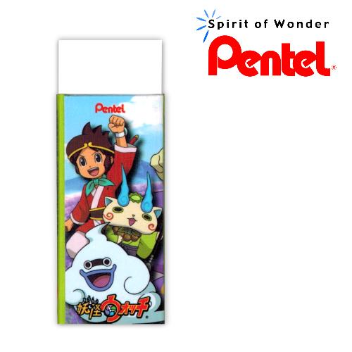 Pentel飛龍【日本妖怪手錶 - 西遊記】ZEH-10YK 吉胖貓~橡皮擦 ( 中 )