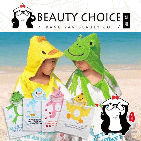 【姍伶】超可愛卡通兒童浴袍浴衣浴裙斗篷睡袍動物造型浴巾