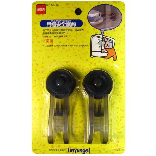 日本製Nitoms TinyAngel門櫃安全護鉤(2入)_NI-M5731
