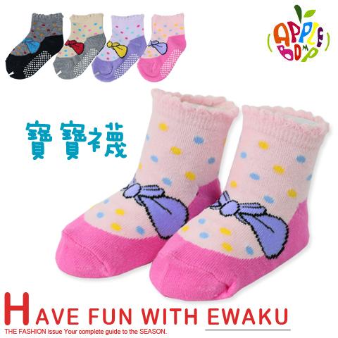 止滑寶寶襪 蝴蝶結款 台灣製 本之豐