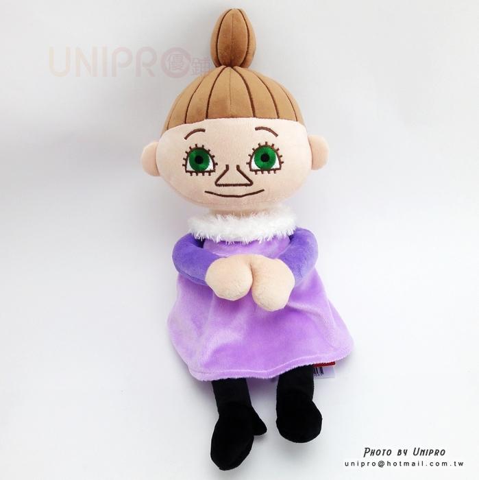 【UNIPRO】慕敏家族 MOOMIN 萌萌 美寶 25公分 坐姿 絨毛玩偶 娃娃 禮物 正版授權 魯魯米 嚕嚕咪