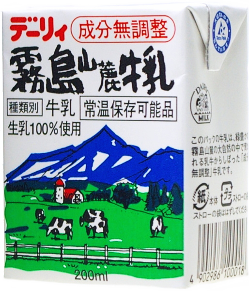 南日本酪農 霧島山麓保久牛乳 200ml