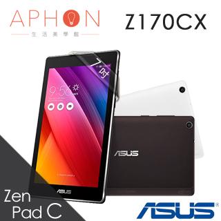 【Aphon生活美學館】ASUS ZenPad C 7.0 Z170CX 7吋 WiFi 四核心 平板電腦-送8G記憶卡+保貼+可立式皮套