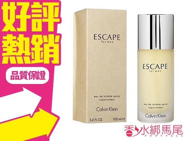 Calvin Klein CK Escape 逃離男性淡香水 香水空瓶分裝 5ML◐香水綁馬尾◐