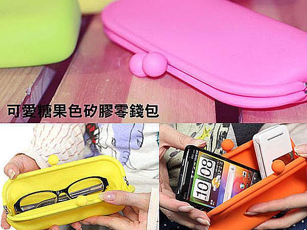 BO雜貨【SV1256】新款時尚多用可愛矽膠零錢包 糖果色 化妝包 手機套 眼鏡盒 雜物包