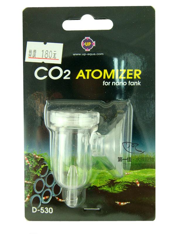 [第一佳 水族寵物] 台灣雅柏UP 小巧高透明二氧化碳CO2細化器 [圓柱型]