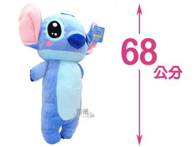 【真愛日本】11111900042  2號全身長抱枕68cm史迪奇星際寶貝 史迪奇懶骨頭抱枕