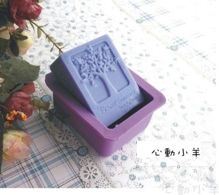 心動小羊^^單孔樹皂模59元可愛矽膠模具 矽膠皂模 手工皂模具