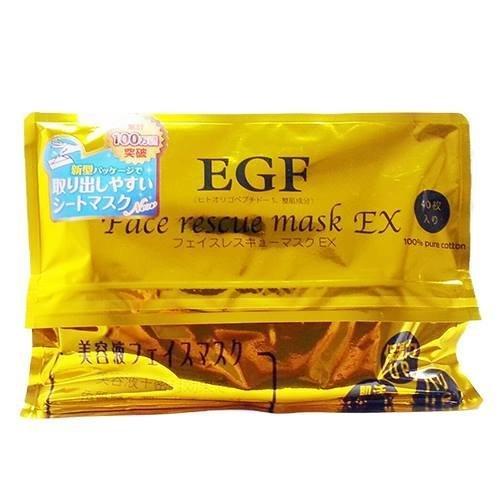 素晴館 日本SPC EGF多元成長因子面膜  (最新包裝) (40枚入/包)