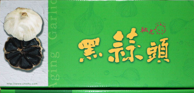 黑蒜頭禮盒(30g±5gx10粒/盒)