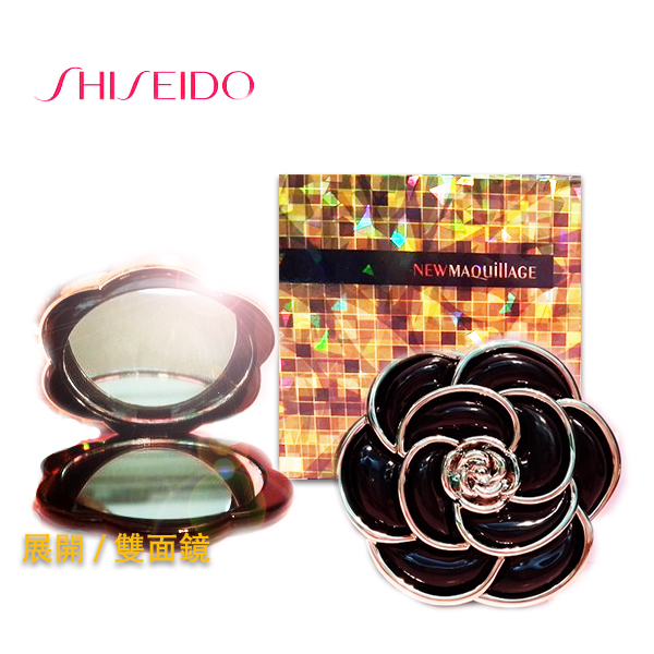 SHISEIDO資生堂   Maquillage   限量 星魅 花樣隨身鏡《Umeme》