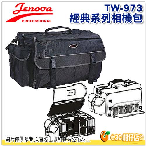 JENOVA吉尼佛 TW-973 公司貨 相機包 附防雨罩+雙肩背帶 2機4-7鏡 TW973