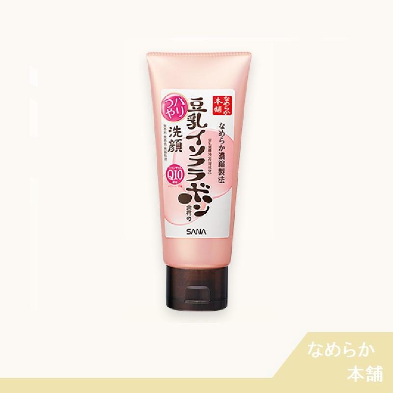 日本 なめらか本舗 SANA 豆乳美肌Q10深層洗面乳(150g) 【RH shop】日本代購