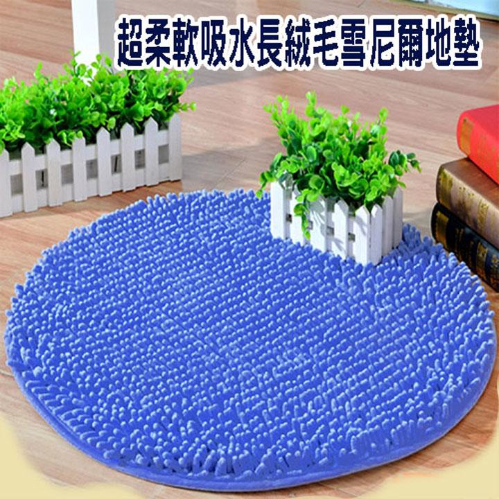 超柔軟吸水長絨毛地墊(50x50)
