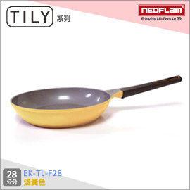 免運費 韓國NEOFLAM TILY系列 28cm陶瓷不沾平底鍋-淺黃色 EK-TL-F28