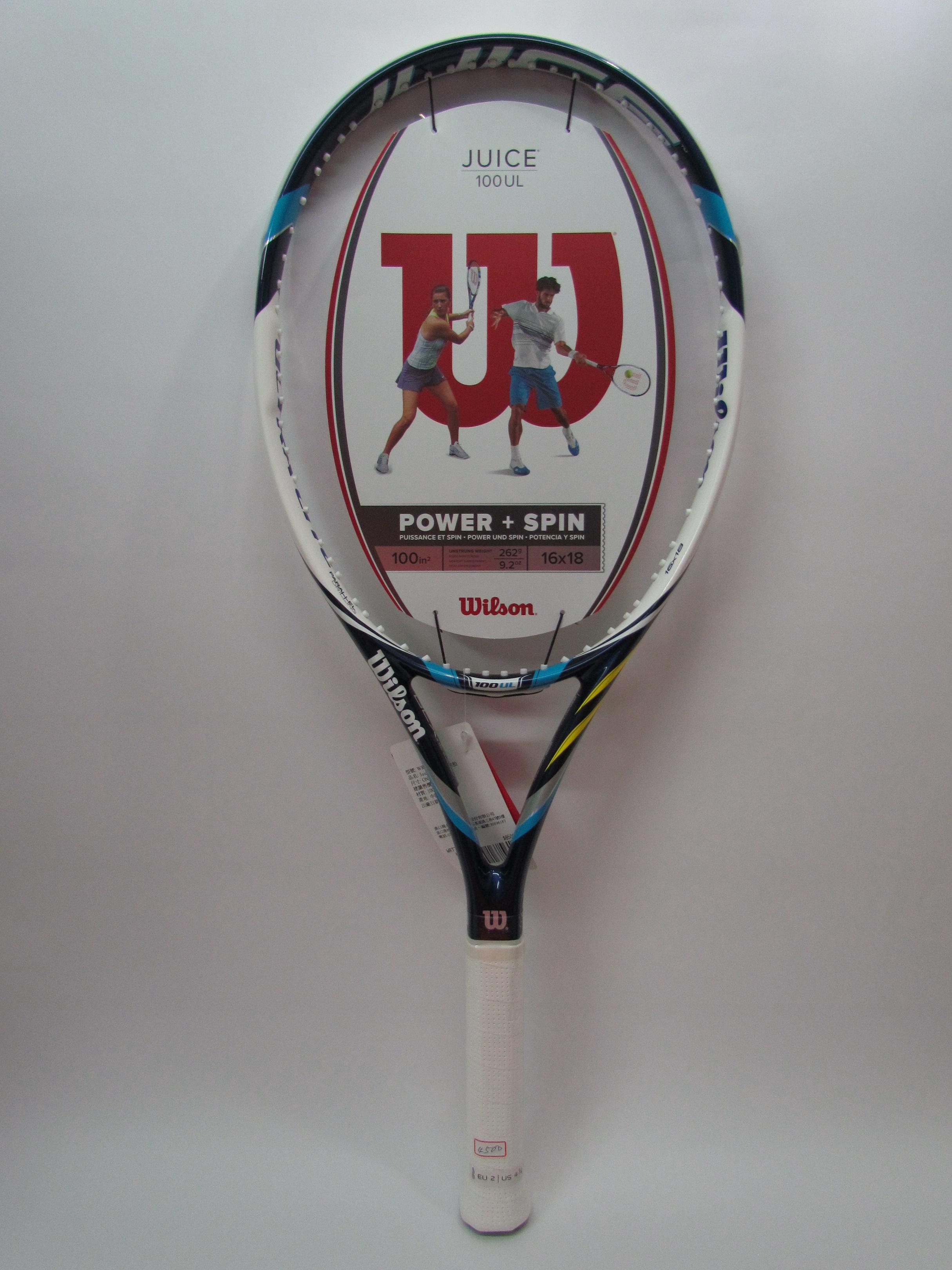 Wilson專業網球拍 Azarenka款 Juice 100UL
