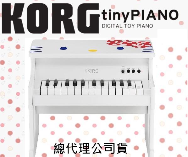 【非凡樂器】KORG Tiny Piano 迷你25鑑電鋼琴/白色【總代理公司貨】Hello Kitty造型款