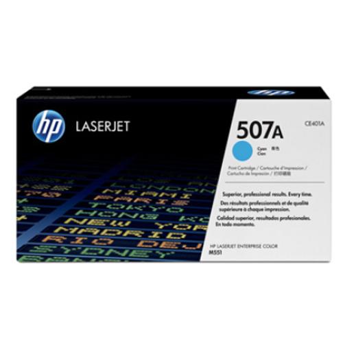 【HP 碳粉匣】CE401A/507A 原廠藍色碳粉匣/HP M551n / M551dn