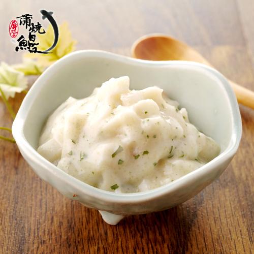 【屏榮坊】鮑魚沙拉250g/袋 (解凍即食) 輕鬆方便DIY製自料理唷!!