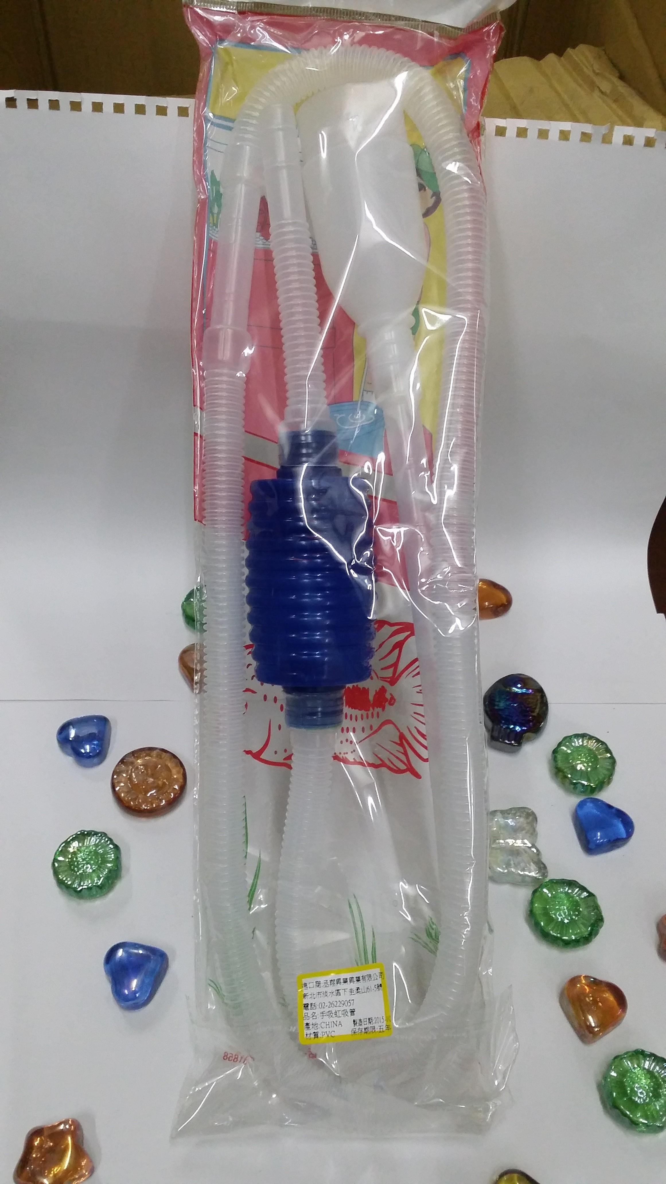 【洁好水族寵物世界】手吸虹吸管 簡易型虹吸管166cm (換水 換砂必備工具)