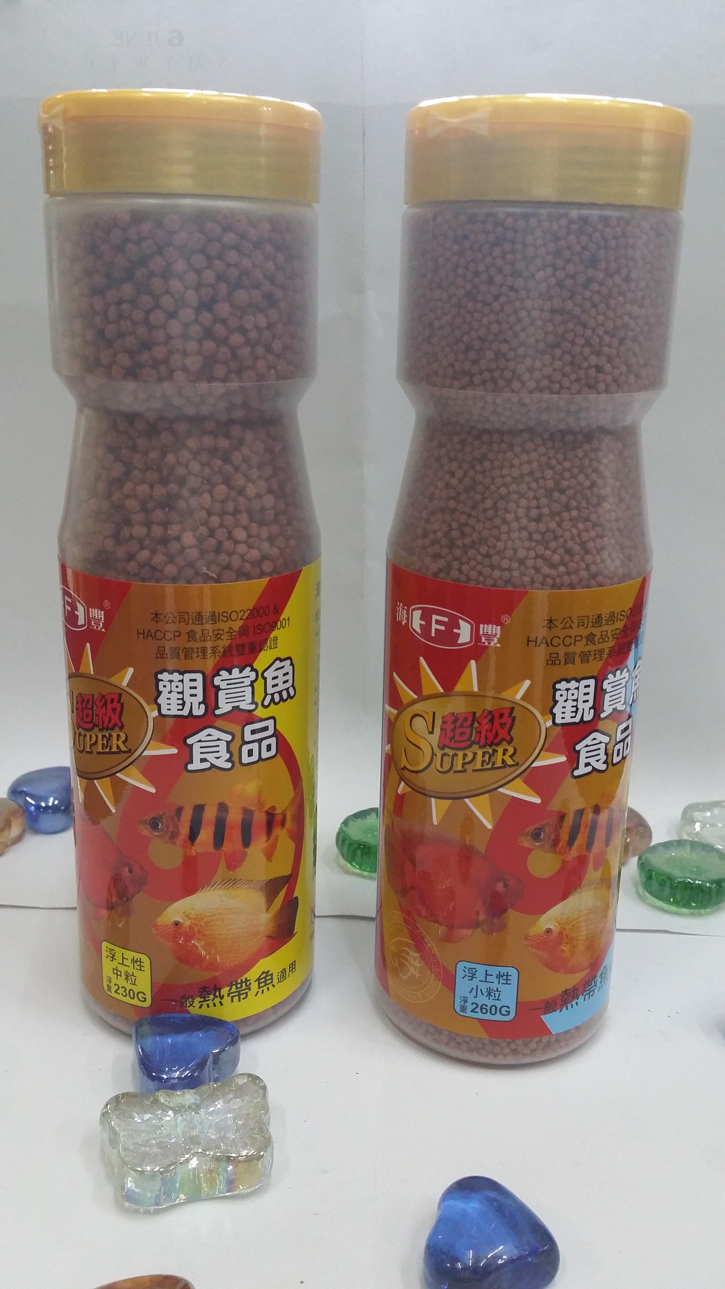 【洁好水族寵物世界】海豐觀賞魚超級飼料 (中粒/小粒)