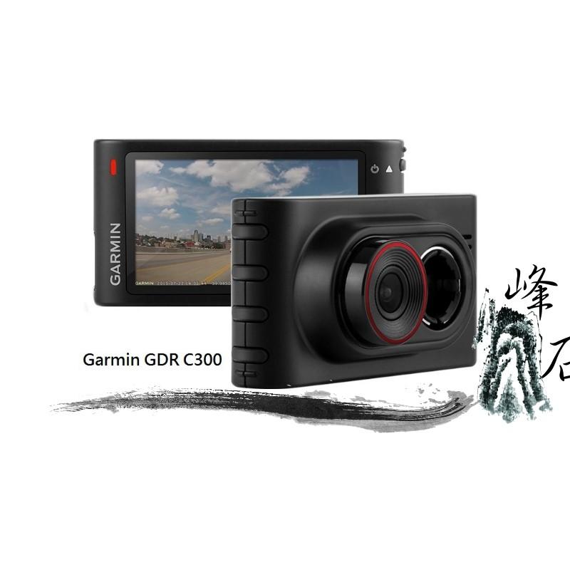 福利品 GARMIN GDR C300 行車記錄器 F2.0光圈 HDR技術