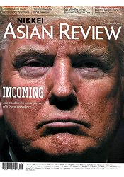 NIKKEI ASIAN REVIEW 11月21日2016年