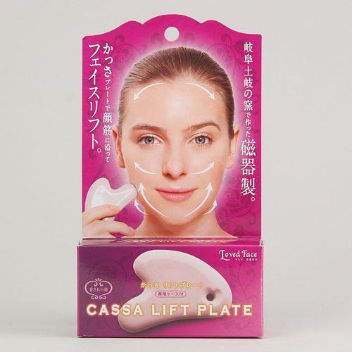 日本製 CASS LIFT PLATE日本小顏磁石刮痧器