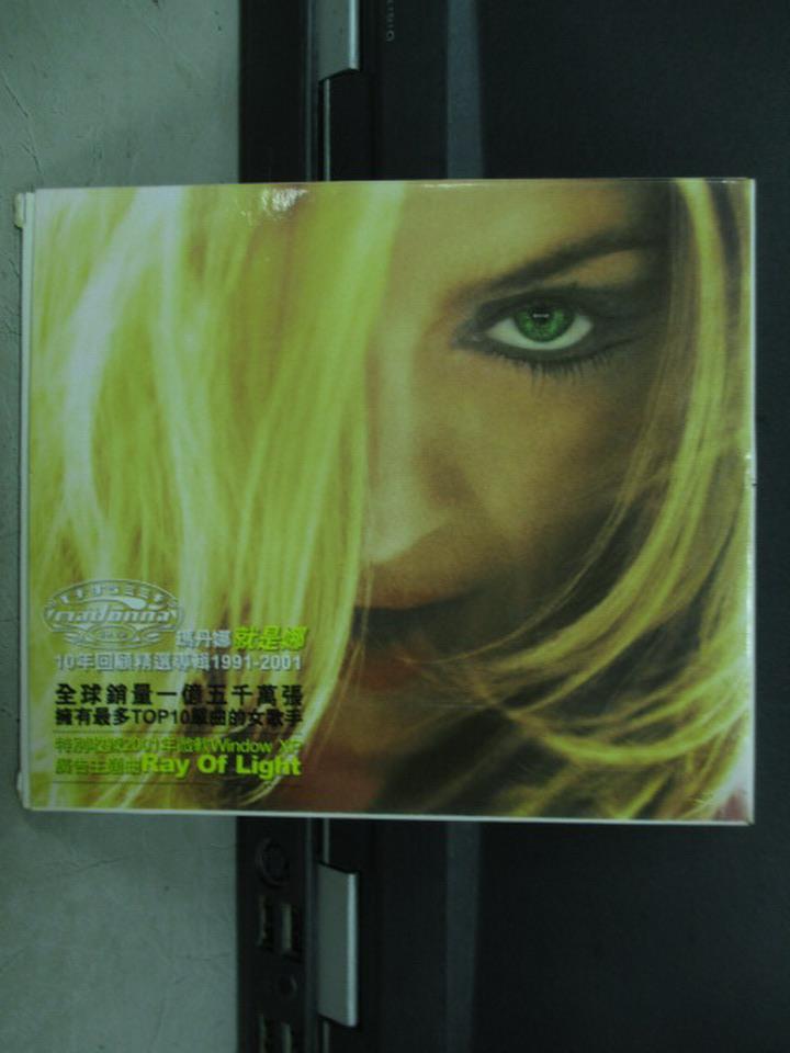 【書寶二手書T2/音樂_IQP】瑪丹娜/就是娜精選