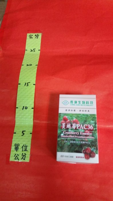 長庚生技 蔓越莓PAC36 60錠#口含錠
