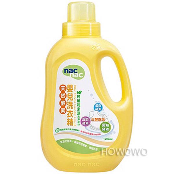 寶貝可愛 Nac Nac- 嬰兒酵素洗衣精 1200ml 131960