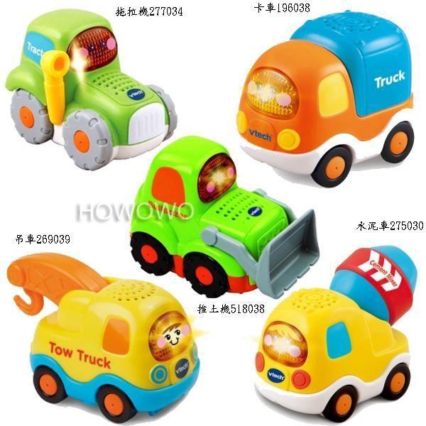 兒童玩具 Vtech 嘟嘟車系列 196038