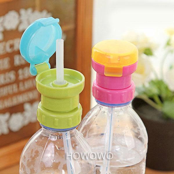 吸管蓋 便攜飲料替換蓋 防嗆吸管+瓶蓋 RA4022