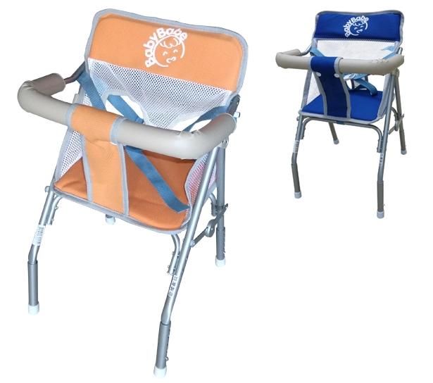 babybabe兒童升降機車椅26808