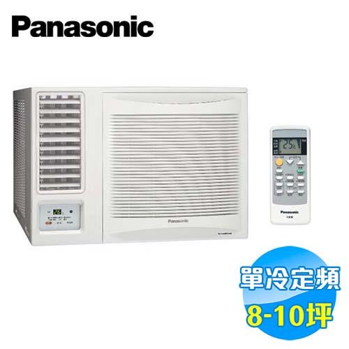國際 Panasonic 左吹窗型冷氣 CW-G60SL2