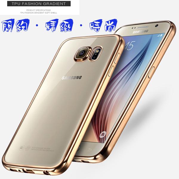 【超強韌】三星 Samsung Galaxy S6 G9208/ SM-G9208 電鍍TPU軟套/輕薄保護殼/防護殼手機背蓋/手機殼/外殼/防摔透明殼