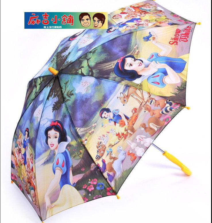 2012年新款 迪士尼兒童傘/雨傘/直傘D150BP-森林白雪公主款