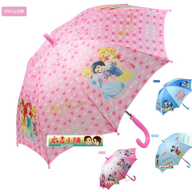 迪士尼兒童傘/雨傘/直傘 自動長柄 直柄/米奇米妮公主系列-單售