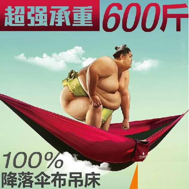露營戶外 雙人降落傘布吊床 超強承重 方便攜帶