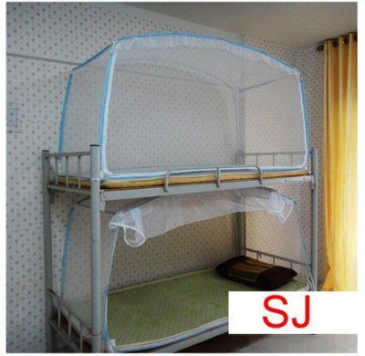 學生蚊帳 方頂蒙古包蚊帳1米宿舍上下鋪拉鏈蚊帳蒙古包蚊帳120*190*95