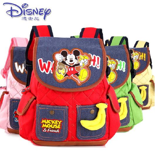 正版Disney 迪士尼 米奇雙口袋菱格香蕉款 幼稚園書包 幼兒後背包SM80436/單售