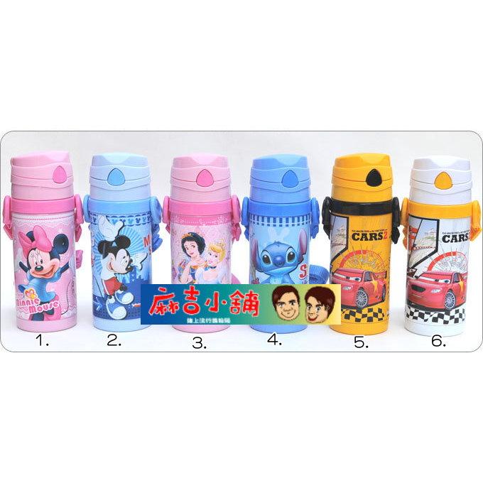 Disney 迪士尼 不鏽鋼軟吸管杯/水壺400ML(米奇/米妮/白雪公主)單售