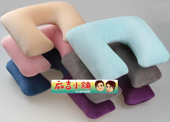 WELLHOUSE 天鵝絨頸枕旅行充氣枕護頸枕U型枕(6色可選)
