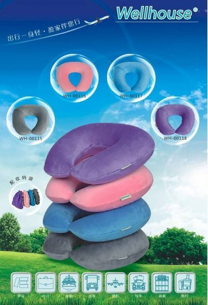 WELLHOUSE 2012款旅行便攜超柔充氣枕吹氣枕旅行用品航空枕U型枕