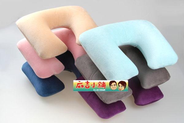 WELLHOUSE 天鵝絨頸枕旅行充氣枕護頸枕U型枕(6色可選