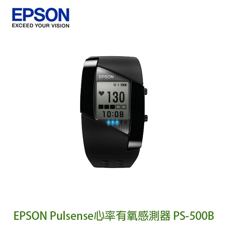 [喬傑數位]EPSON PS-500B Pulsense 心率有氧感測器